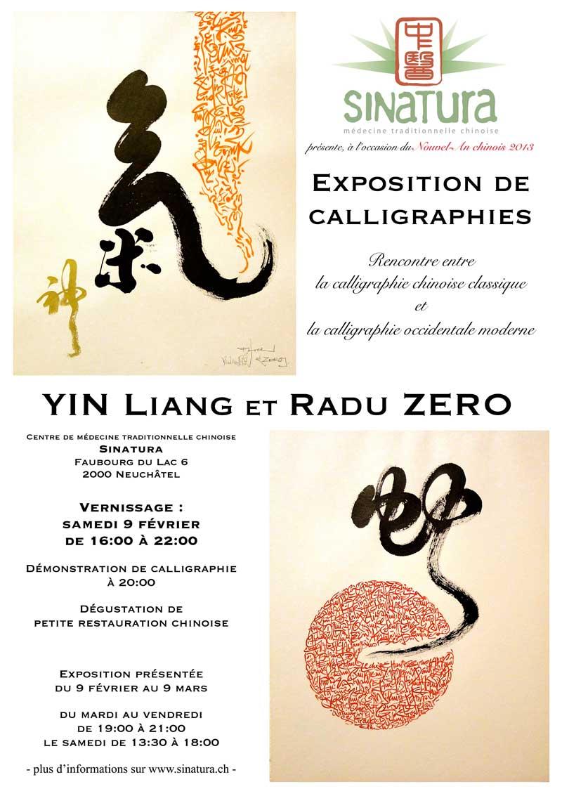 Exposition de calligraphies Yin Liang et Radu Zero au cabinet Sinatura Neuchâtel 2013